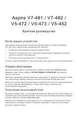 Aspire m3710