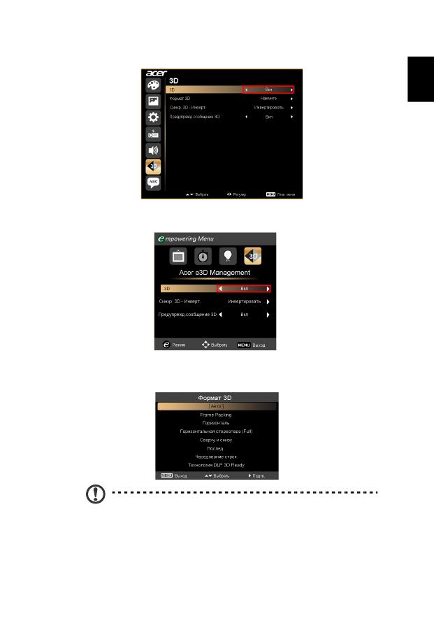 Acer X113h инструкция - фото 6