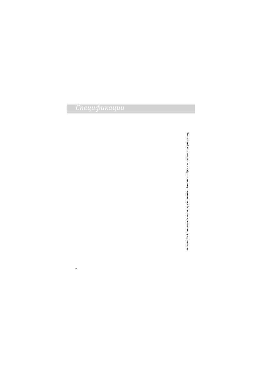 видеорегистратор datakam ar-10 инструкция