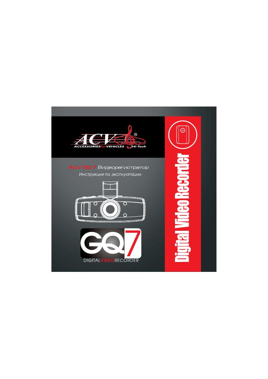 Видеорегистратор gq7 инструкция