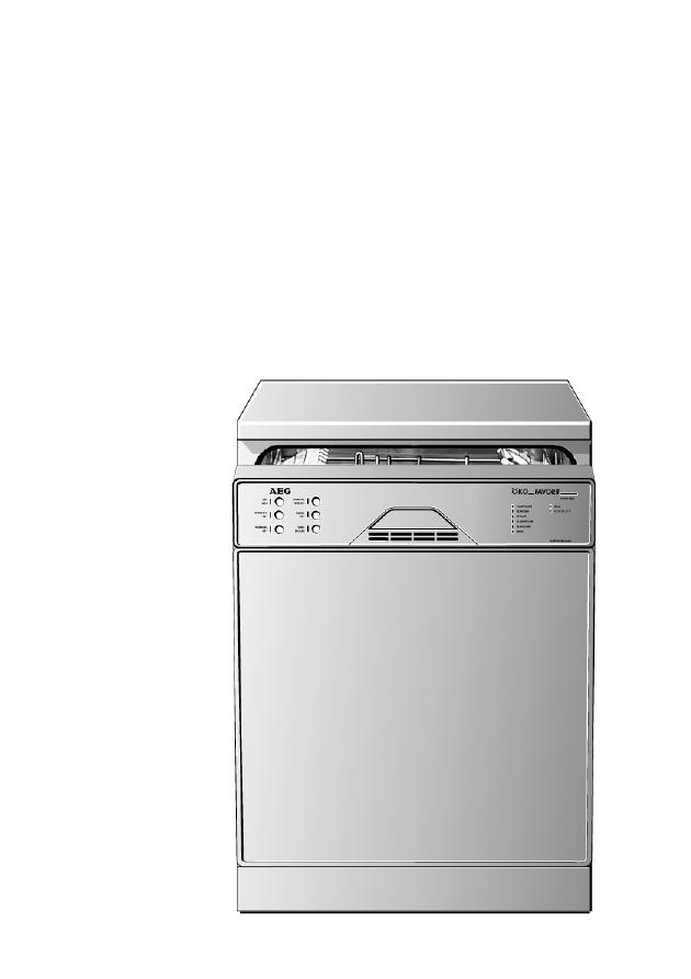 Инструкции посудомоечных машин aeg