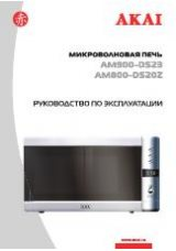 Panasonic Kx-Ftc47bx Инструкция