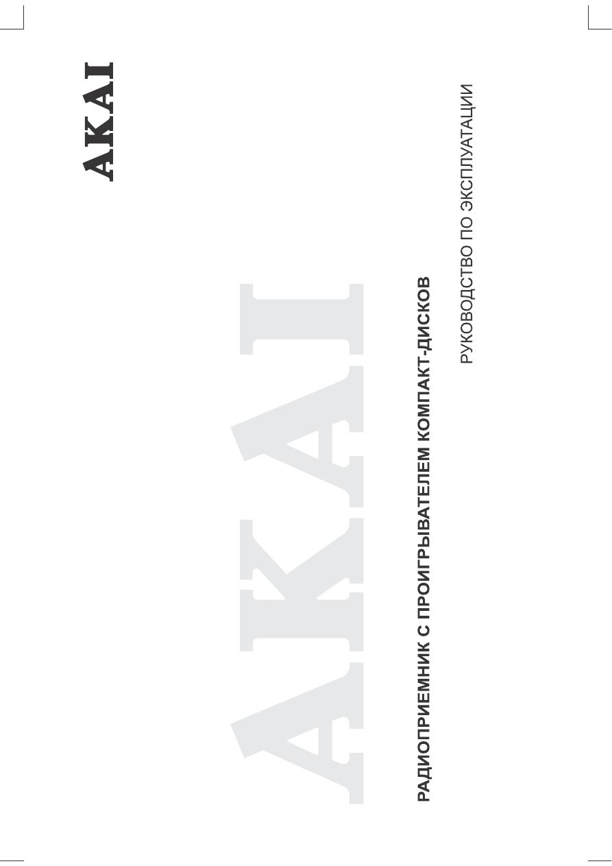 vitek vt-3623 схема