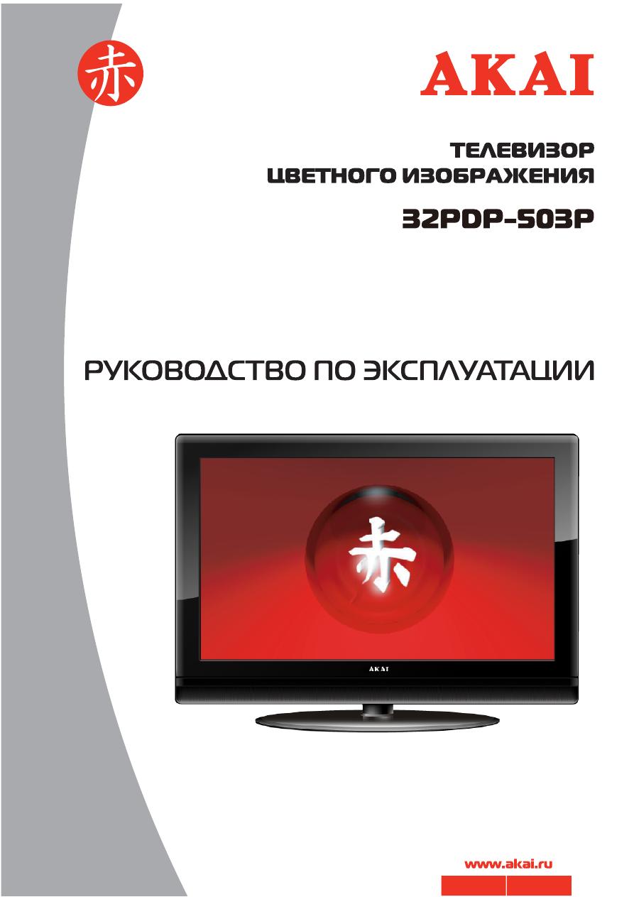 2015 ram 2500 service manual