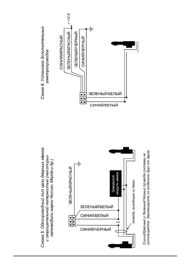 Инструкция alligator d 950g