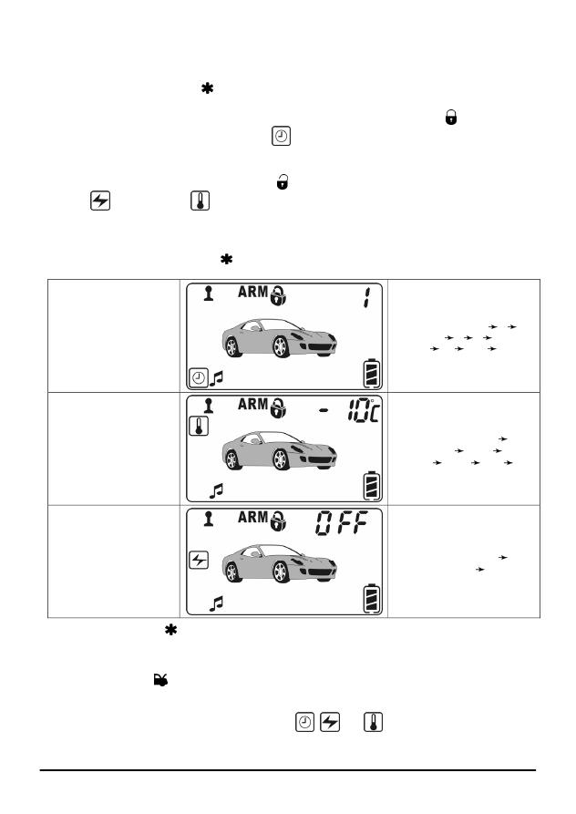 Инструкция Аллигатор S 875rs