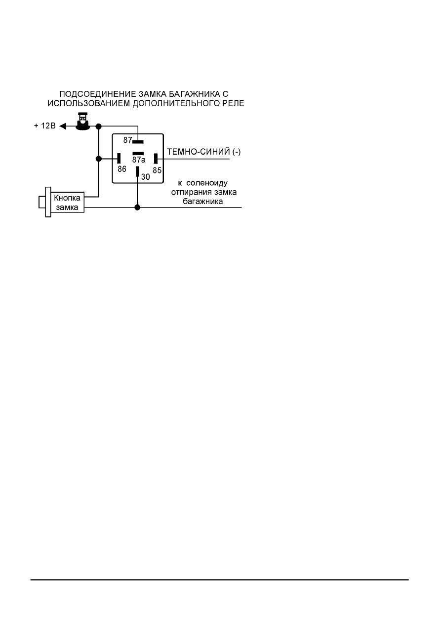 схема аллигатор l330