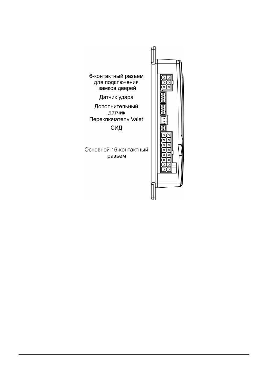 схема aligator m-400
