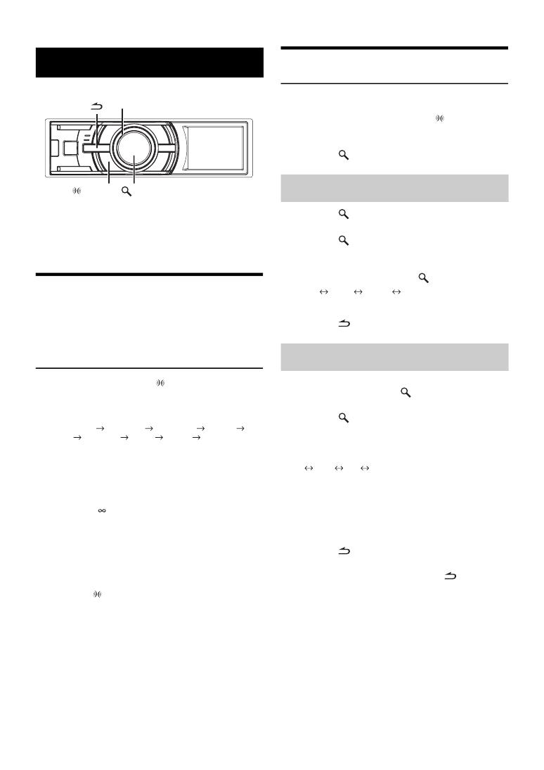 инструкция автомагнитолы sony cdx-f5550ee