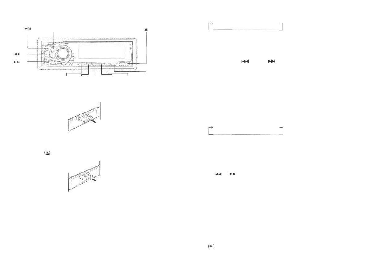 Инструкция по эксплуатации автомагнитолы alpine