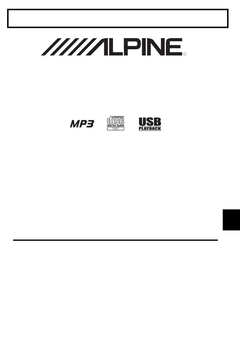 Alpine cde 120rr инструкция