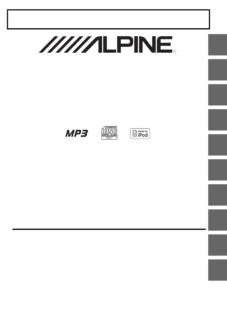 Инструкции alpine инструкция alpine найти инструкцию alpine скачать pdf на