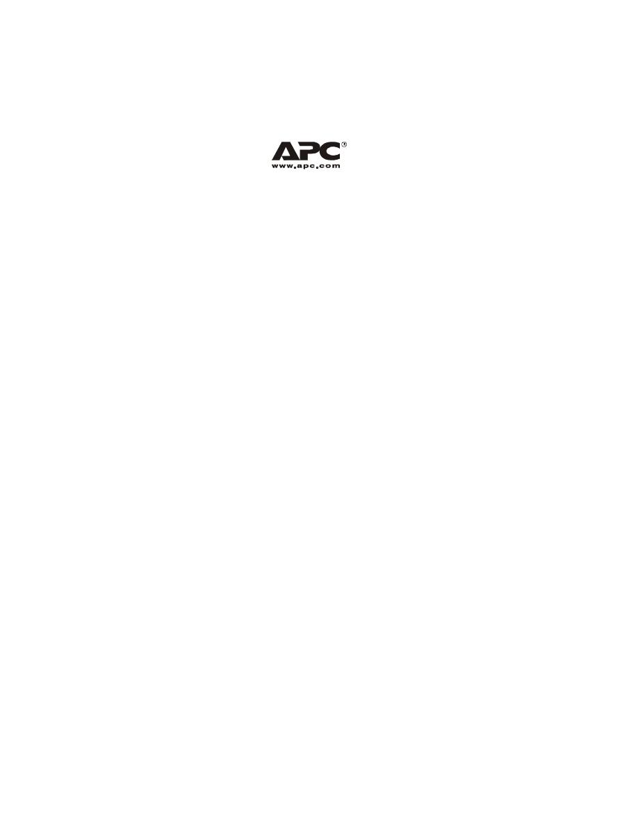 Smart-ups pdf 230v rt apc 5000va