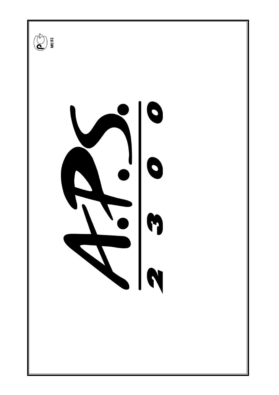 aps сигнализация схема подключения