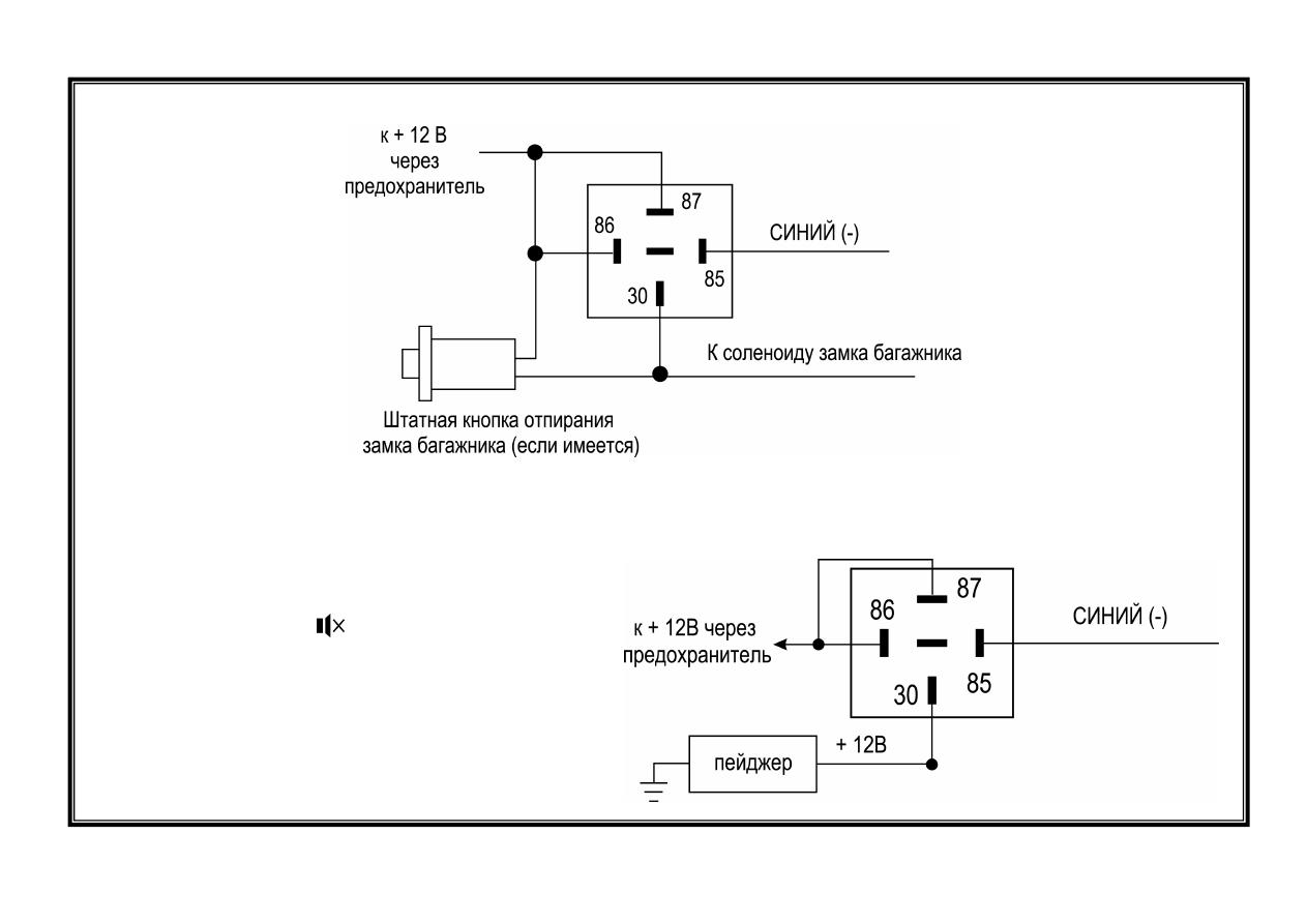 схема подключения а.p.s. 2300