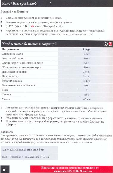 vcstarter client tool 130 скачать