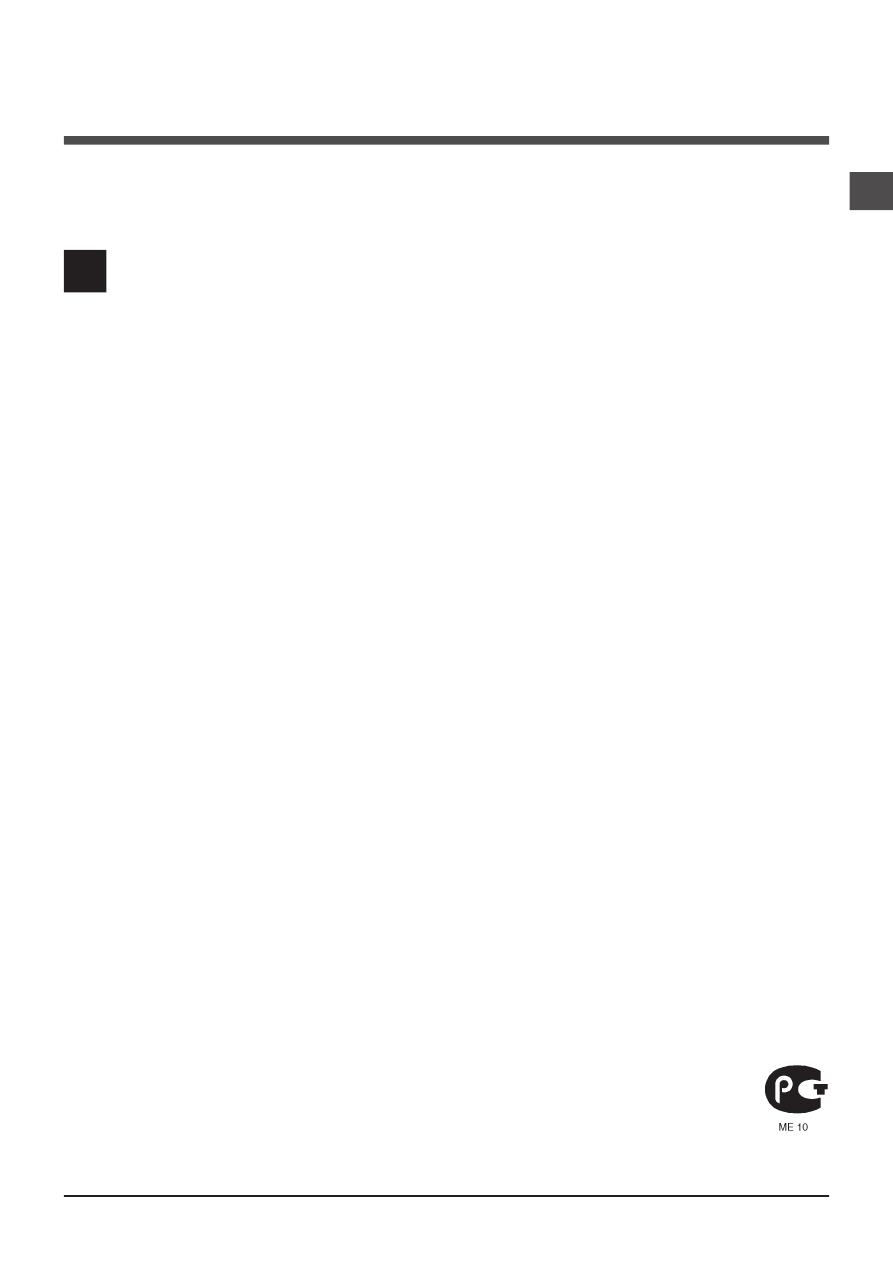 онлайн инструкция индезит wgs 636 txr