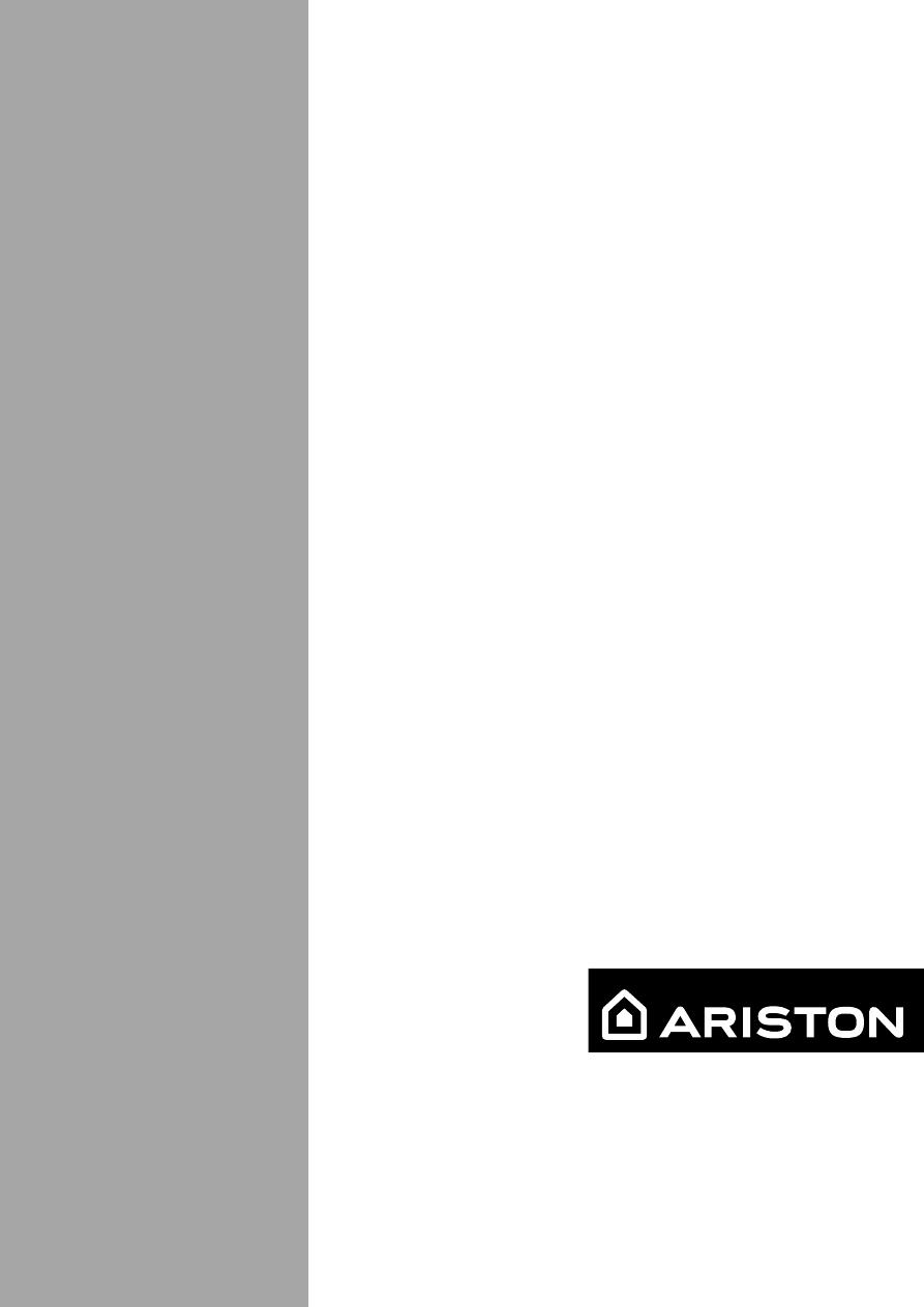 At 84 Ariston Инструкция