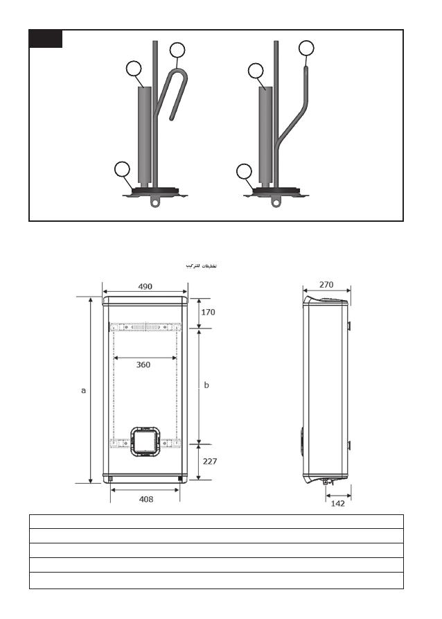 18 18 ariston abs. Black Bedroom Furniture Sets. Home Design Ideas
