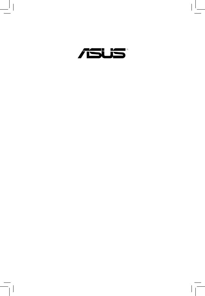 Asus P5l-mx инструкция на русском скачать - фото 10