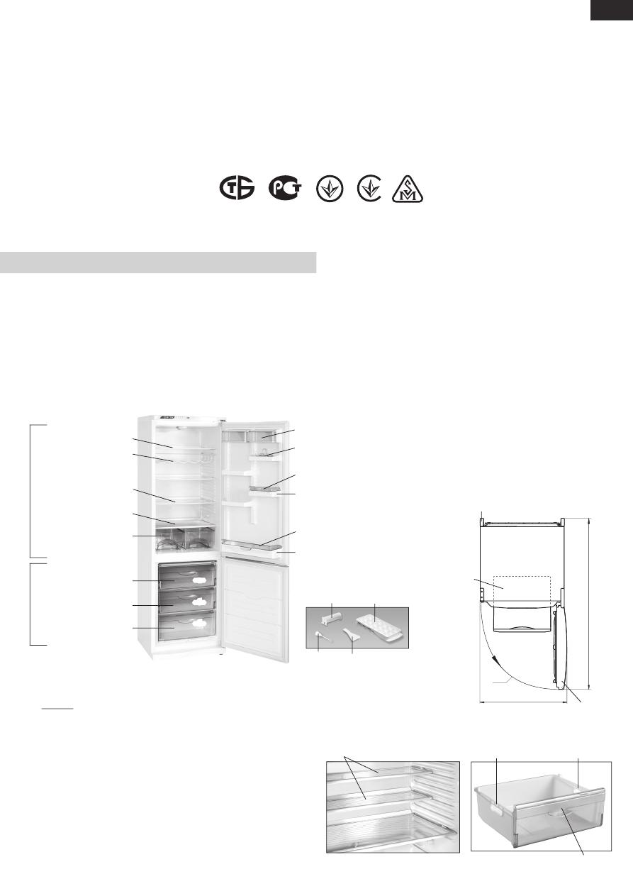 Инструкция к примению холодильника атлант хм 6002 001 кшд 393 115