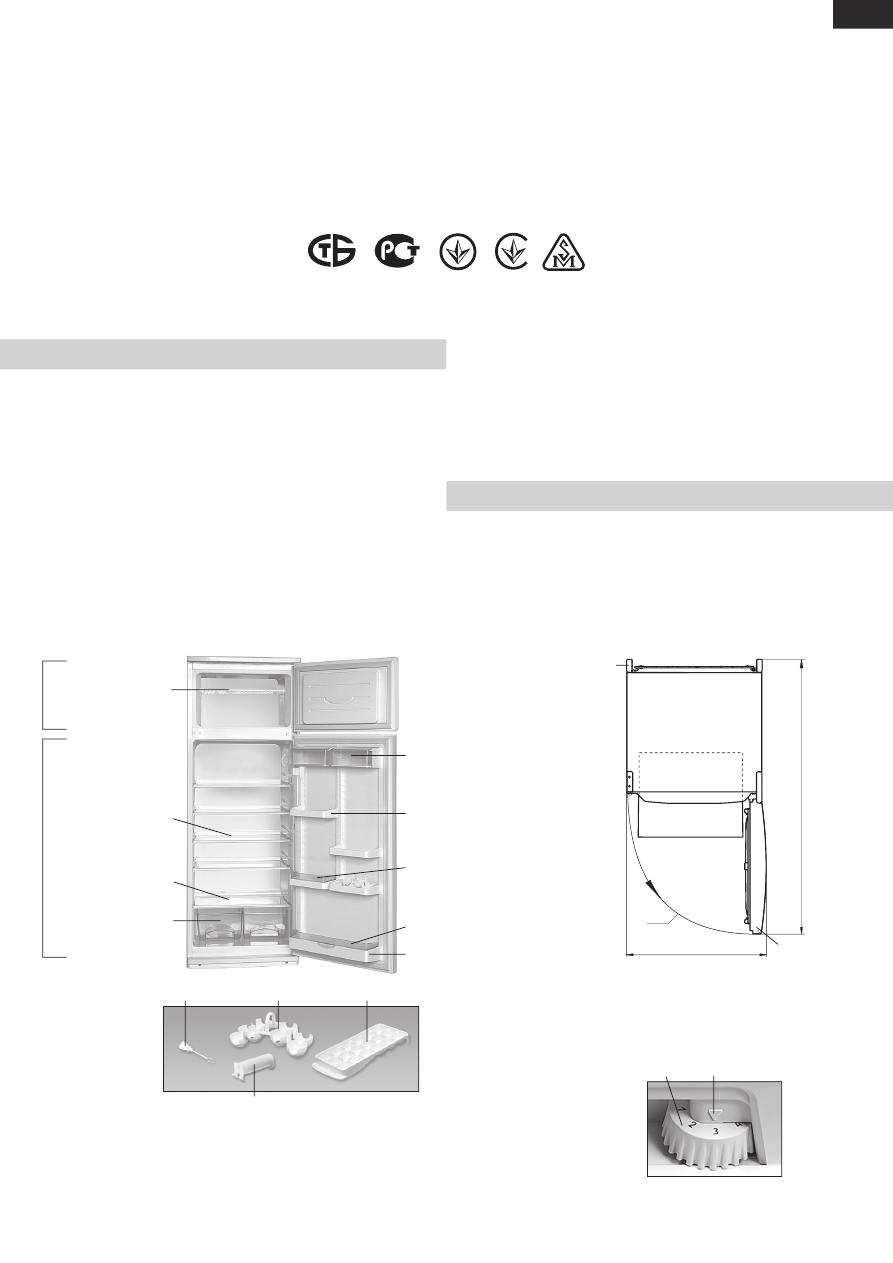 инструкция холодильник Atlant мхм 2808