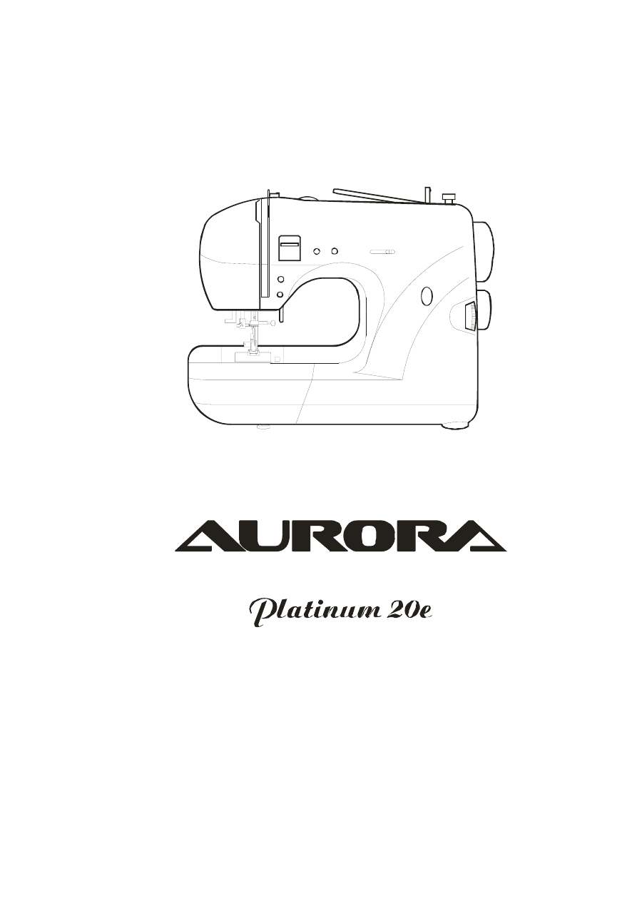aurora инструкция по эксплуатации