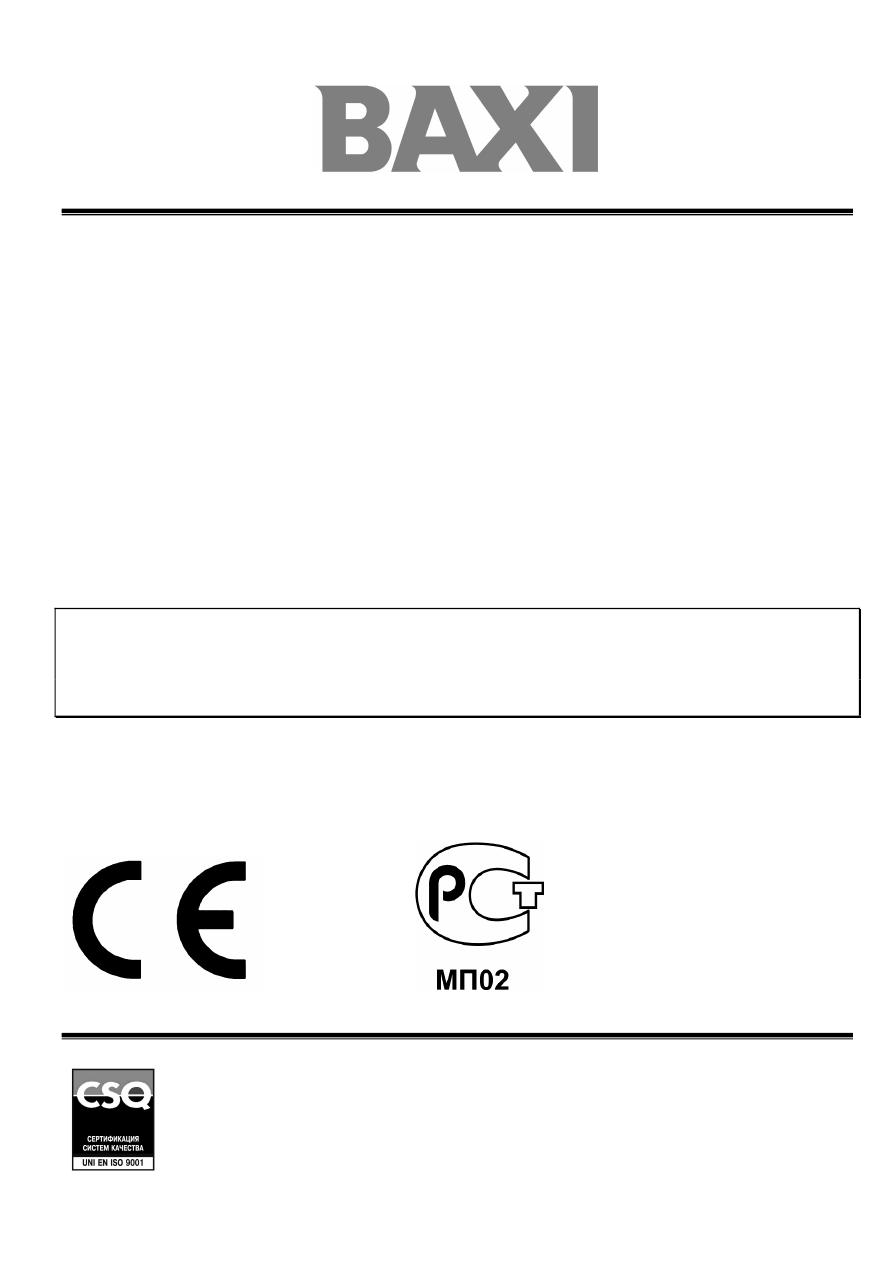 BAXI SAG115-15 -2 T-инструкция, 1 21 KB ( pdf)