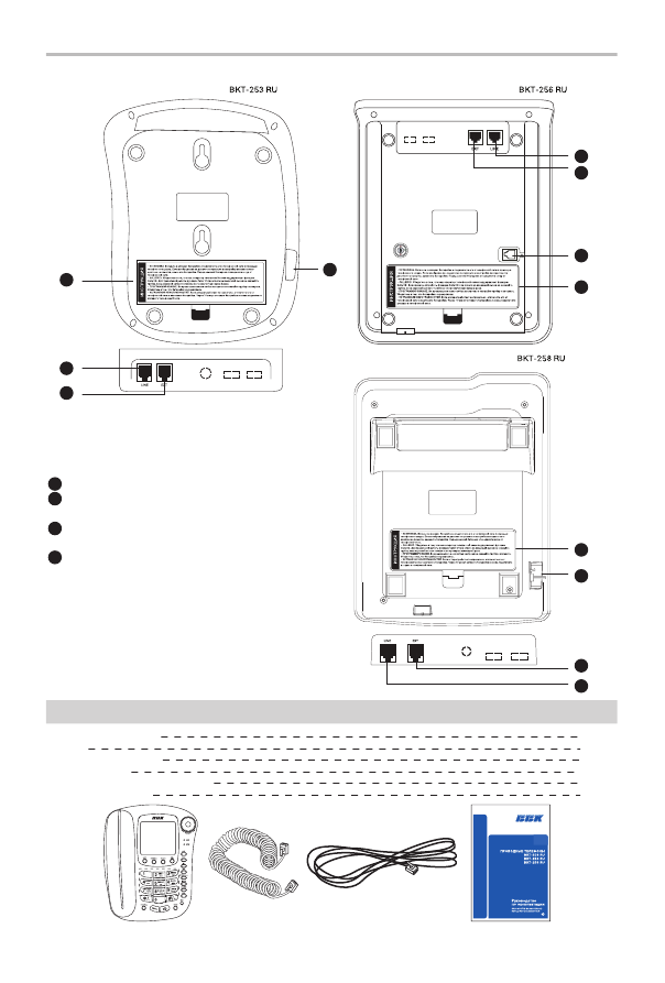 Bbk 256 Ru Инструкция