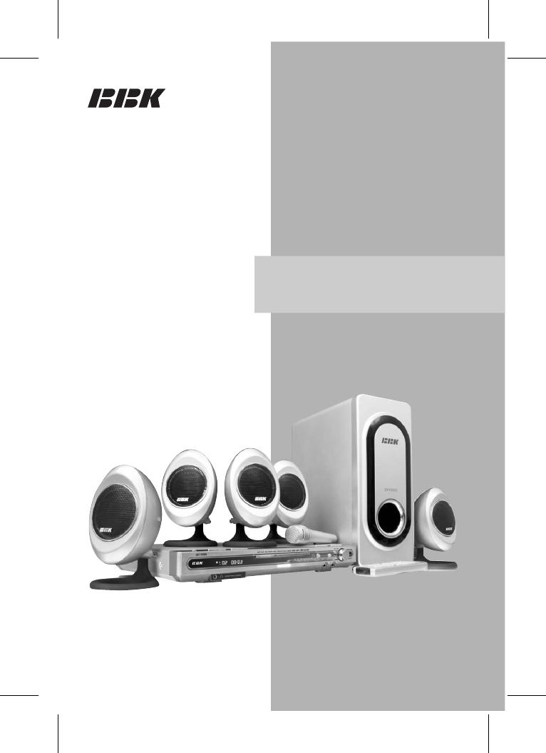 bbk 5.1 dk929s сабвуфер схема