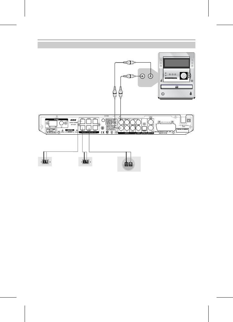 инструкция к домашнему кинотеатру bbk dk 1020s