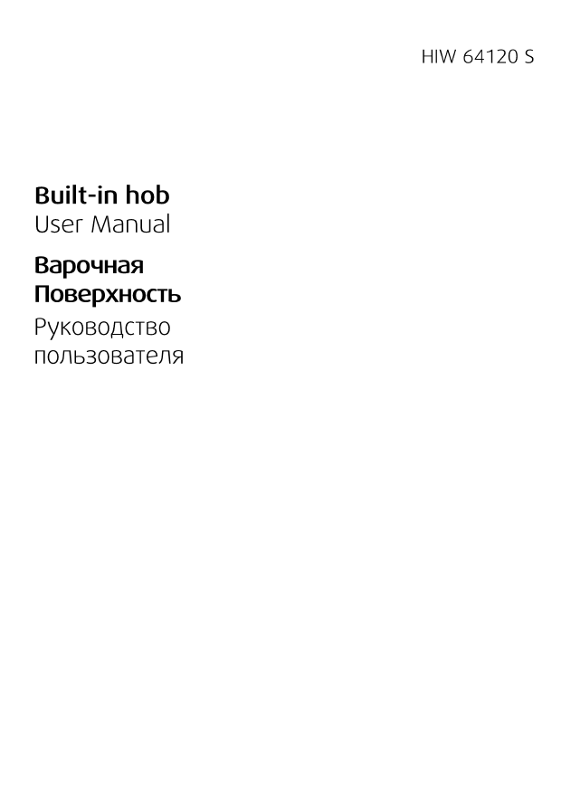 Beko Wm 3500 M Manual - factorylinoa
