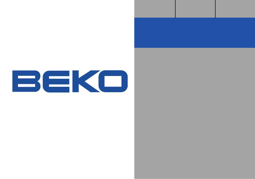 Стиральная Машина Beko Wme 23580 T Инструкция