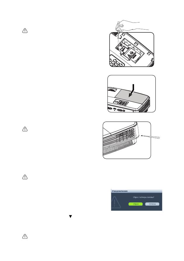 Проектор benq 517 инструкция