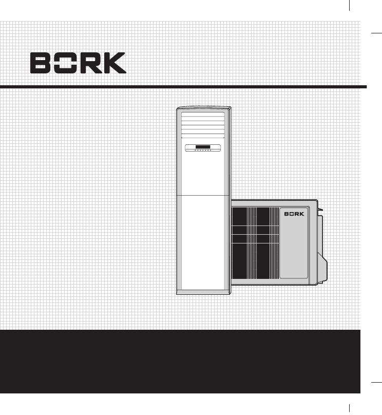 Кондиционер Bork Ac Shr 3012 Wt Инструкция - фото 11