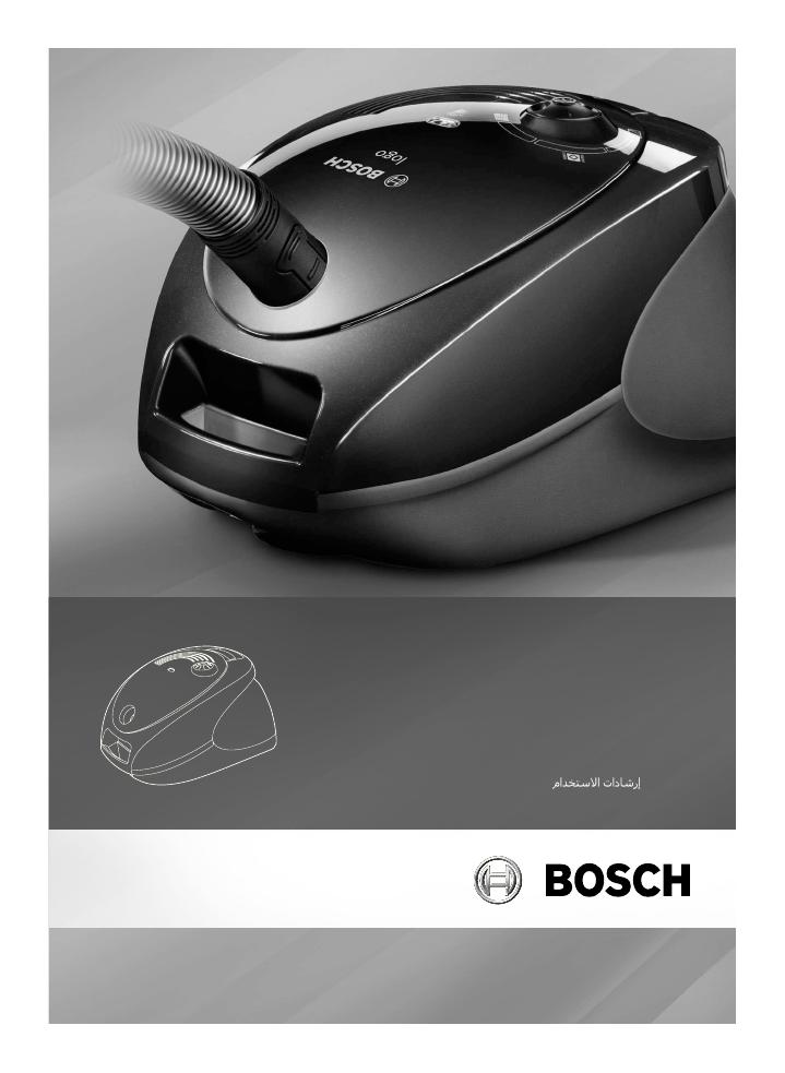 Инструкция bosch bsg 62185