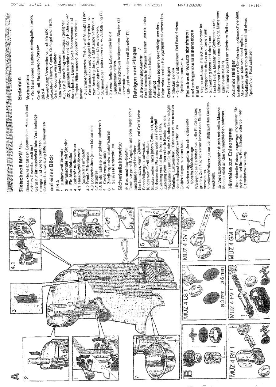 Инструкция мясорубка bosch