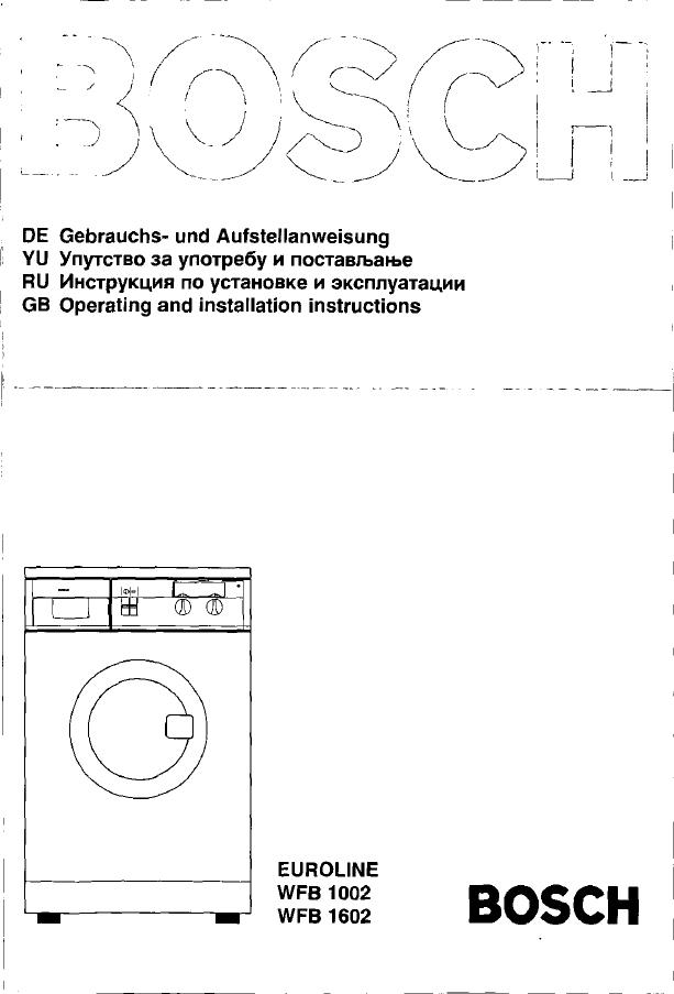 Bosch стиральные машины wfb 1604 инструкция