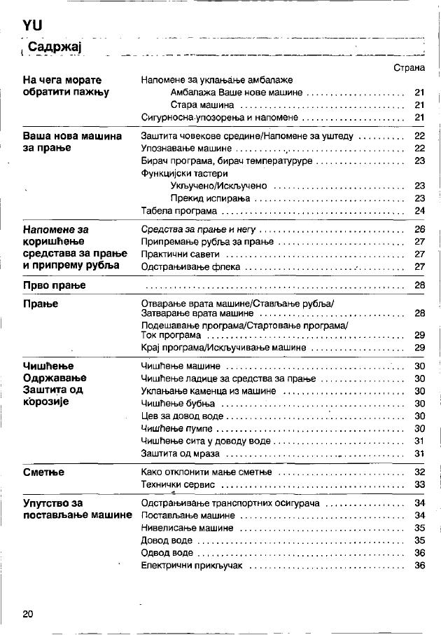 инструкция bosch wfb 1002 на русском