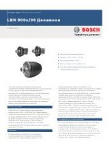 Bosch Wfk 4010 инструкция - фото 9