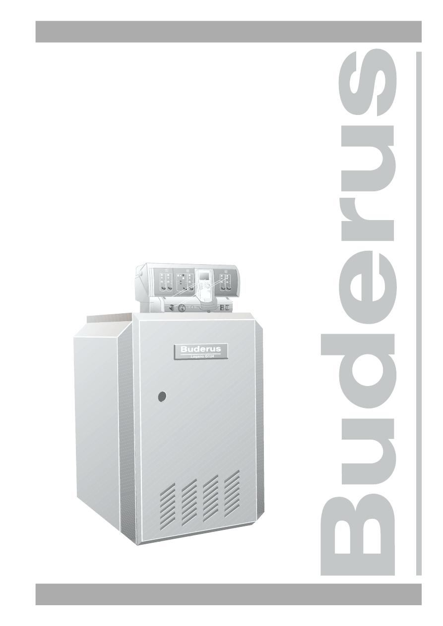 Газовый котел buderus logamax u072-24 настенный (закрытая камера.