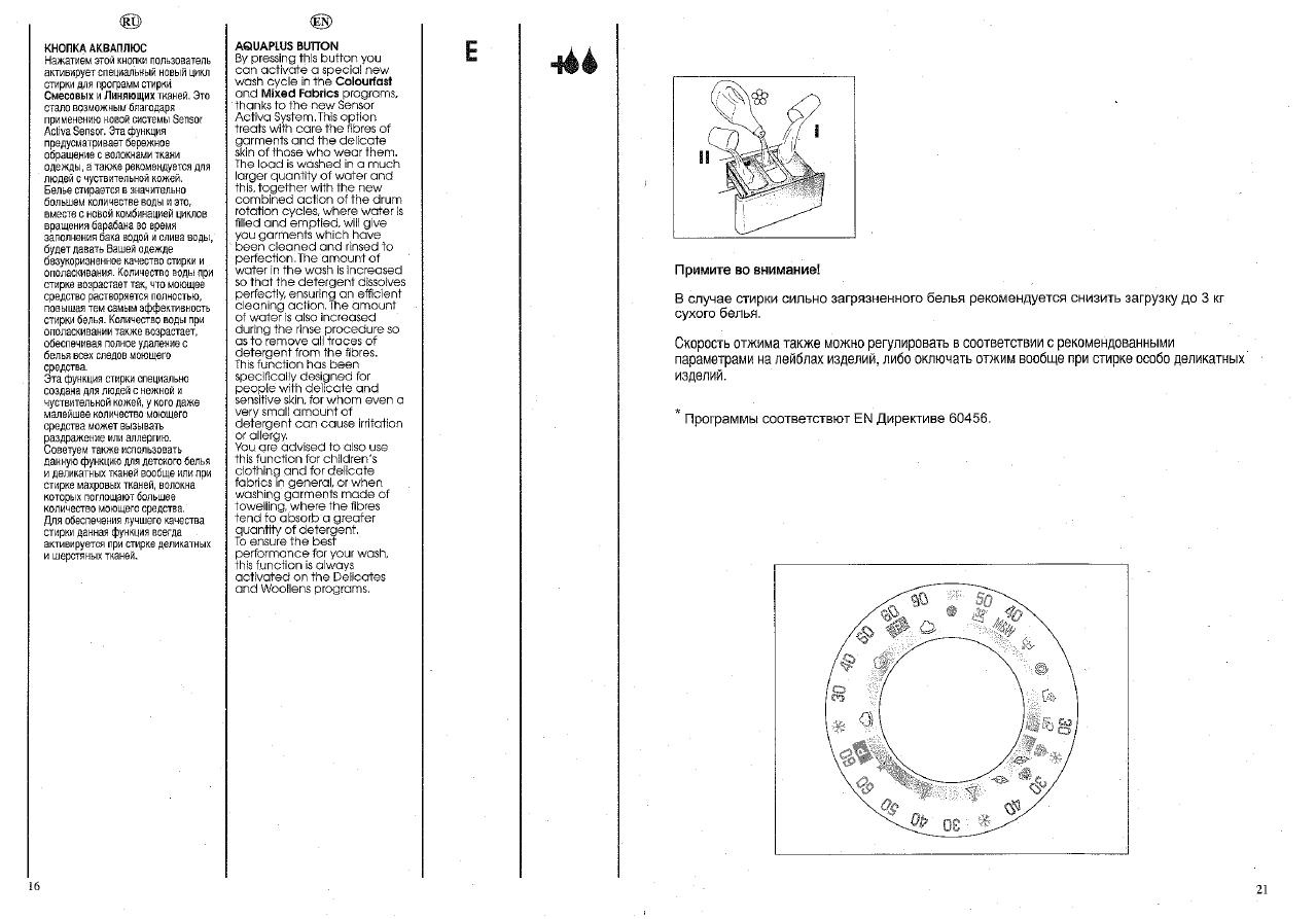 Инструкция по эксплуатации стиральной машины candy holiday 1040 r