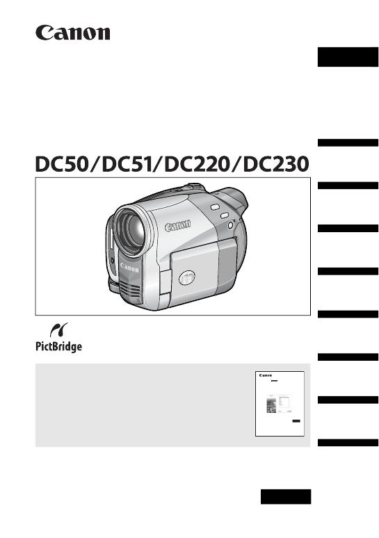 mydvd for canon dc220