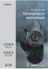 инструкция Canon 70d W - фото 7