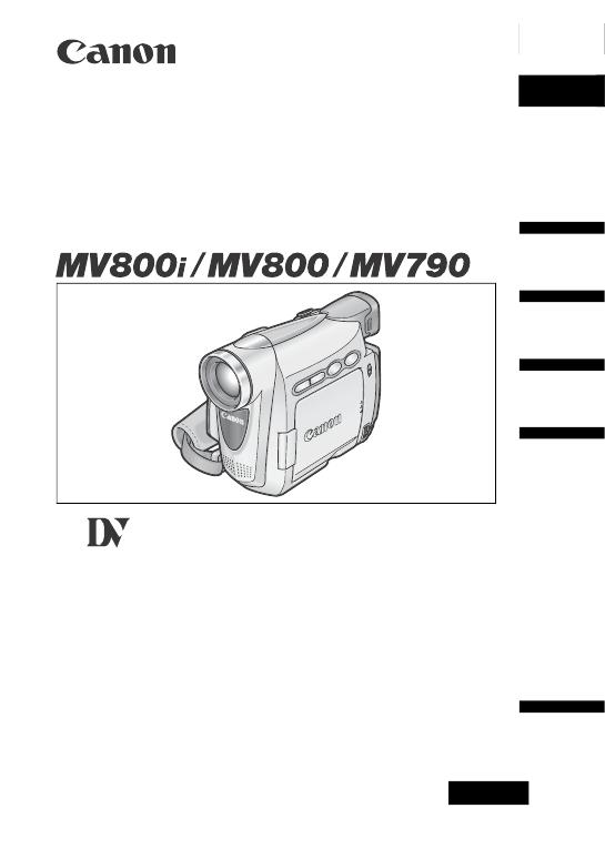 Canon mv790 инструкция