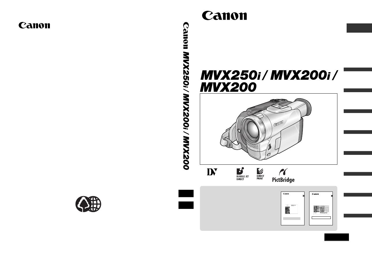 Инструкции по эксплуатации canon