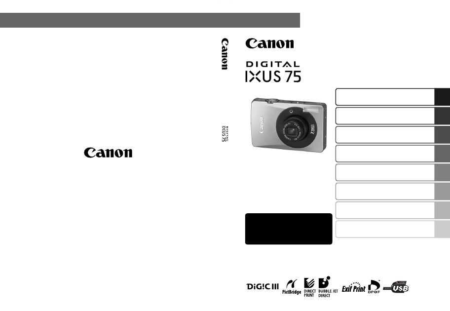 Инструкция к canon ixus 75