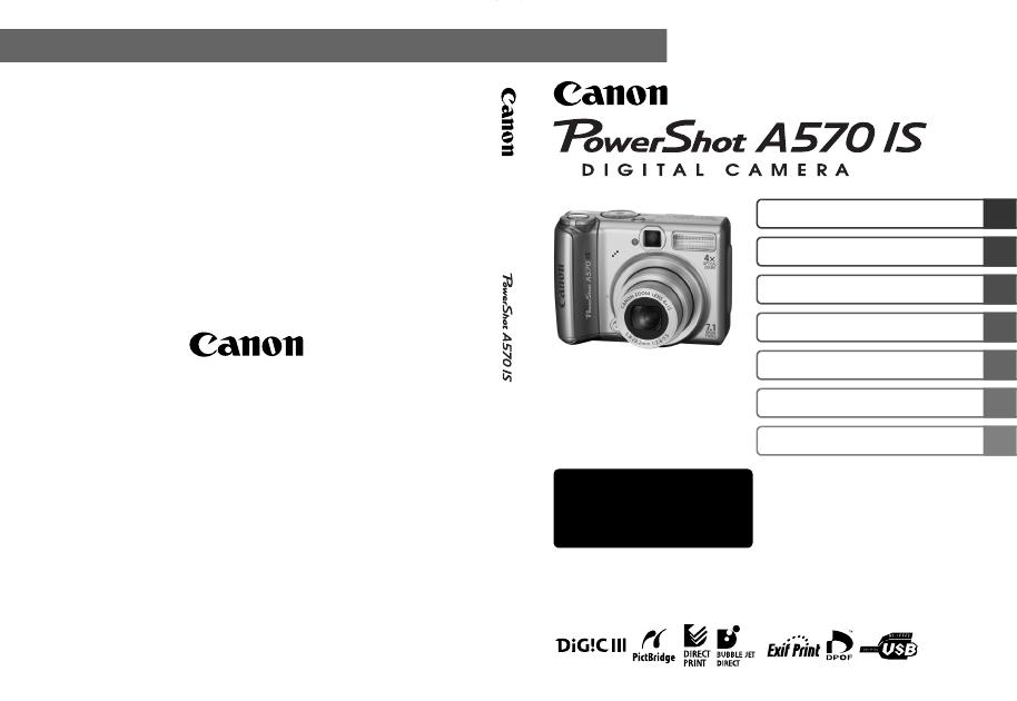 Инструкции к фотоаппаратам casio