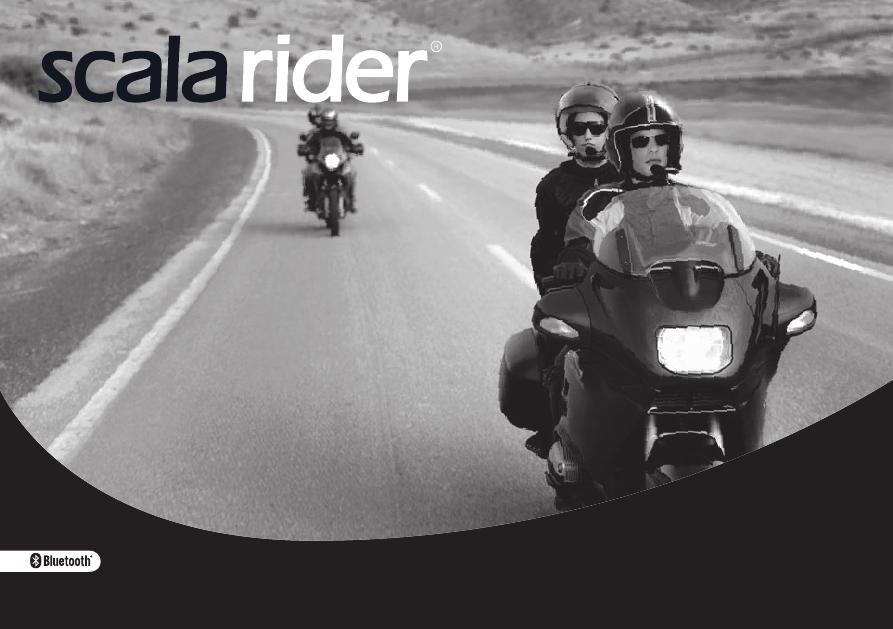 Scala rider g4 инструкция