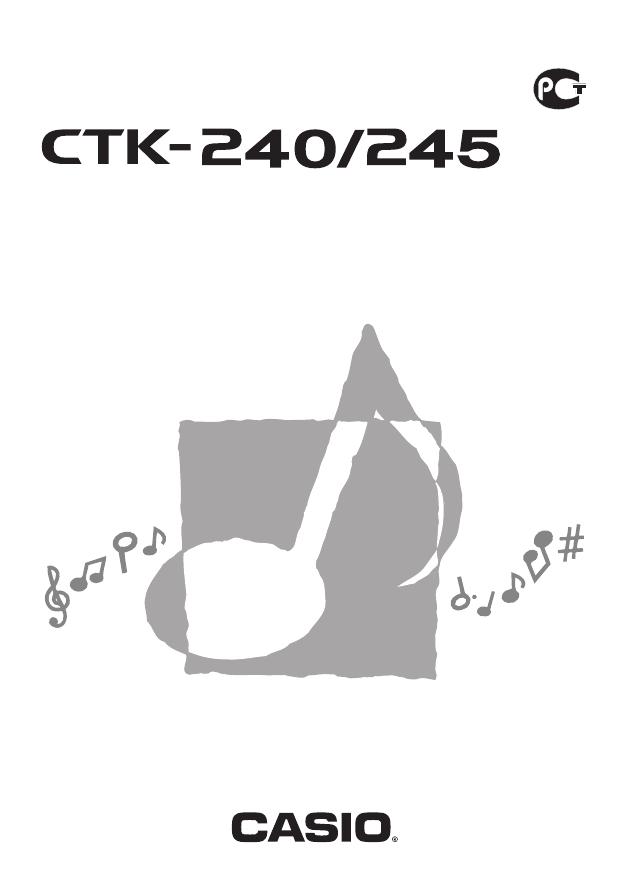 Casio Xw P1 Инструкция